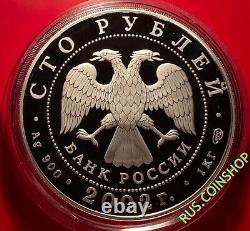 100 Roubles 2002 Russia 150th Anniversary Of The New Hermitage 1kg/kilo Silver