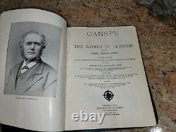 1882 OAHSPE A New Bible In The Words Of Jehovih Rebound Blue Cowhide Gorgeous