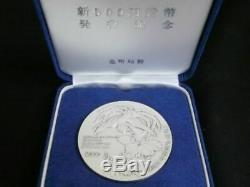 2000 Japanese Phoenix 130 gram Pure Silver Coin Issuance of the New 500 Yen