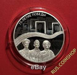 25 Roubles 2020 Russia 75th Anniversary Of The Victory Wwii Silver Proof New