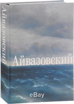 Book in Russian Ivan Aivazovsky. On the occasion of the 200th birthday. New Book