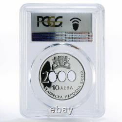 Bulgaria 10 leva The Beginning of the New Millennium PR69 PCGS silver coin 2000