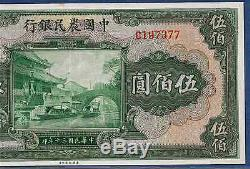 CHINA 1941 500 Yuan P#478a THE FARMERS BANK OF CHINA PCGS ABOUT NEW 53