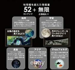 Gakken New World Eye Infinite Amount of Information Beyond the Globe