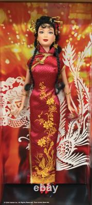 Mattel Barbie Festival of the World Chinese New Year 2005 Pink Label unused