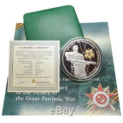 NEW 2020 Armenia Silver Coin 75th Anniversary of the Victory in WWII World War 2