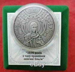 NEW! 2020! UKRAINE 20 UAH SILVER 1075 years since the reign of Princess Olga