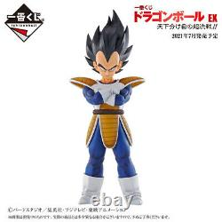 Pre-order Dragon Ball EX Vegeta Super decisive battle of the world division NEW