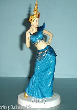 Royal Doulton Thai Dancers Figurine Dances of the World HN5645 New In Box