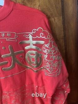 Walt Disney World Chinese Lunar New Year Of The Mouse Spirit Jersey 2020 Small