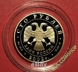 100 Roubles 2002 Russie 150e Anniversaire De La Preuve Nouvel Ermitage Or Rare