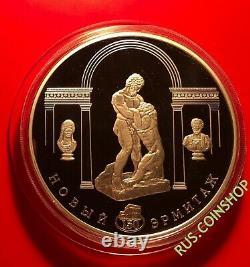 100 Roubles 2002 Russie 150e Anniversaire Du Nouvel Ermitage 1kg/kilo Argent