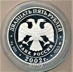 2002 Russian Silver Proof 25r 150e Anniversaire Du Nouvel Ermitage