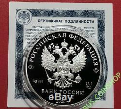 3 Roubles 2020 Russie 75e Anniversaire De La Victoire Wwii Silver Proof Nouveau
