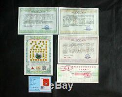 48 Nouveau 2021 Zodiaque Chinois 24k Couleur Or Argent Pièces Jade Set-année Du Boeuf