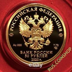50 Roubles 2020 Russie 75e Anniversaire De La Victoire Seconde Guerre Mondiale Preuve D'or Rare Nouveau