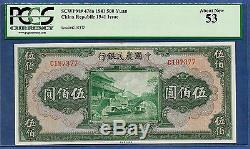 Chine 1941 500 Yuan P # 478a La Banque Agriculteurs De Chine Pcgs À Propos Du Nouveau 53
