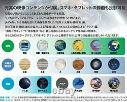 Gakken New World Eye Infinite Quantité D'informations Au-delà Du Globe