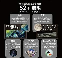 Gakken New World Eye Quantité Infinie D'informations Au-delà Du Globe Japon