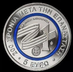 La Drachme De 1832 Bimetallic Coin New Super Rare Grèce 1821-2021
