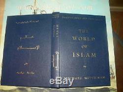 Mitchiner, M. Oriental Coins Et Leurs Valeurs. Volume 1. Le Monde De L'islam. Nouveau
