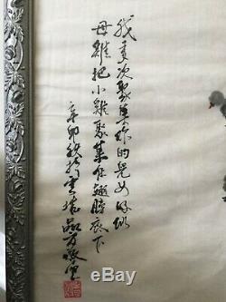 Peinture À L'encre De Chine De Jean 316, Nouveau Testament, Car Dieu A Tant Aimé Le Monde