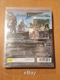 Pirates Des Caraïbes Au Ps3 Bout Du Monde Au Japon Nouveau Scellé Bljm-60034