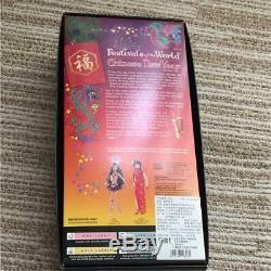 Poupée Barbie Collector Rose Festivals Des Chinois Du Monde Nouvel An Femmes