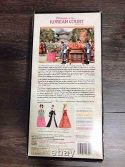 Poupée Barbie De La Princesse Du Monde De Corée Mattel Nouveau