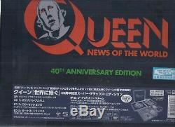 Reine Nouvelles Du Monde 40ème Anniversaire Japan Shm 3 CD + Lp + DVD Super Deluxe Box