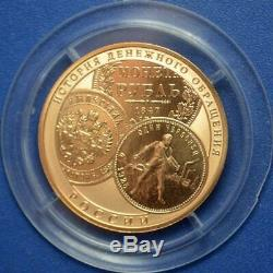 Russie 100 Roubles 2009 Histoire De La Monnaie Russe 1/2 Oz D'or. 900 Unc Nouveau