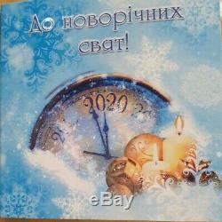 Ukraine 2020 Publique (! Rare) Token Bonne Année! Année Du Rat -unc