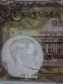 Vintage New Thailand Banknote 5 Baht De La Fin Du Roi Rama 9 X 14