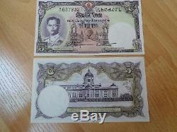 Vintage New Thailand Banknote 5 Le Baht De Feu Le Roi Rama 9 X 14